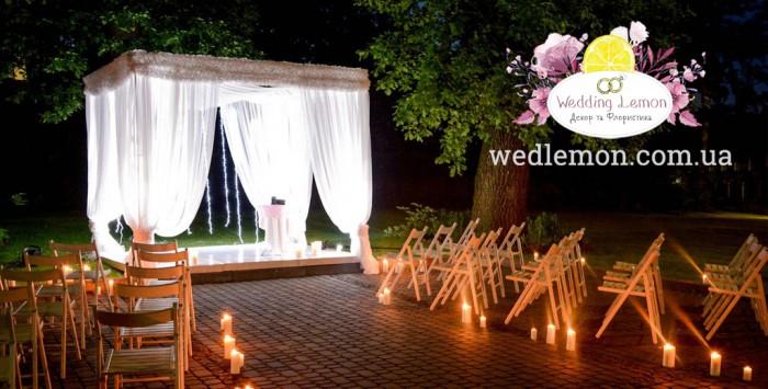 Оформлення вечірньої виїзної церемонії шлюбу