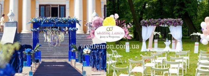 Арка на весілля - яку обрати?