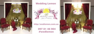Wedding Lemon на Lviv Wedding Festival 2017! фото