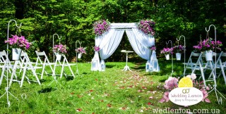 Оформлення та організація виїзної церемонії шлюбу у Стрийському Парку фото