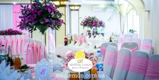 Оформлення весілля ресторан Гетьман в Винниках фото