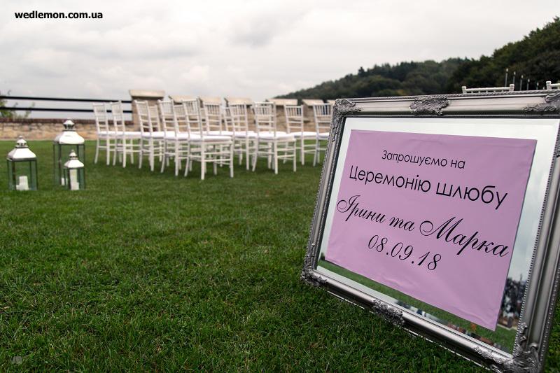 Kavalier Boutique майданчик для виїзної церемонії шлюбу