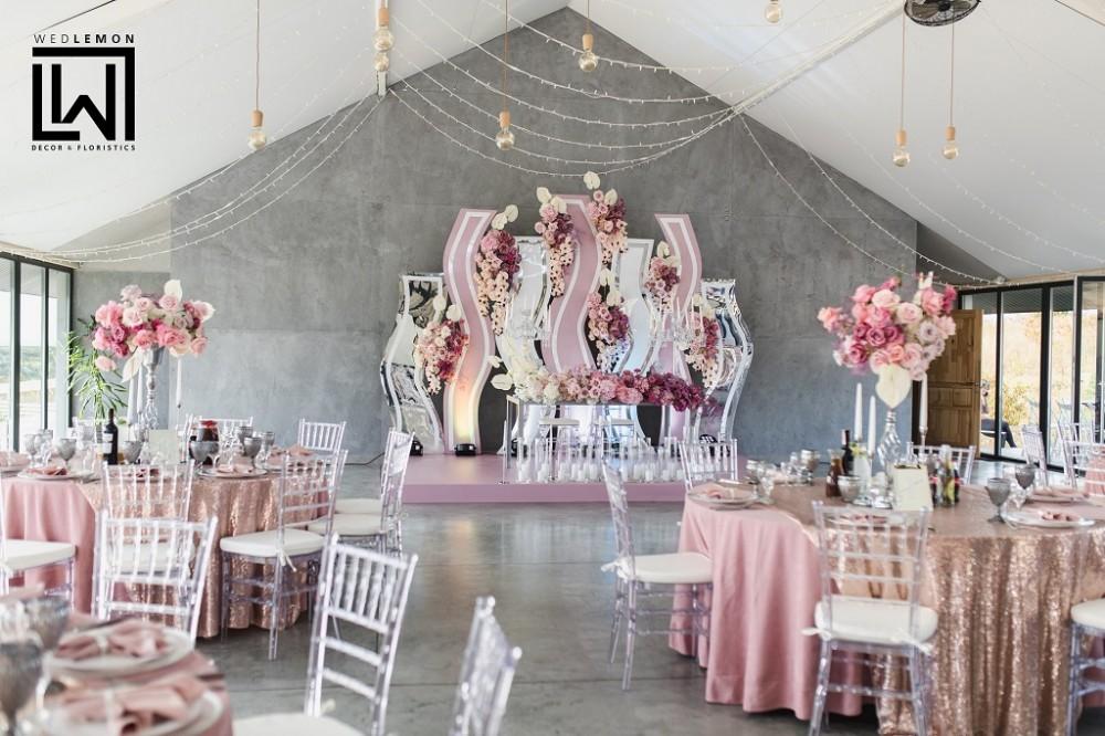 Сад гарден простір оформлення весілля