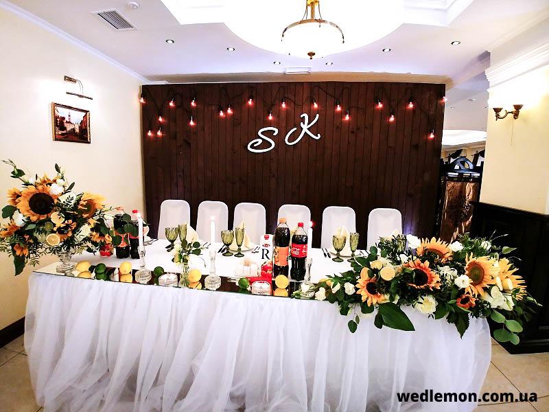 Стіна з дошок на весілля