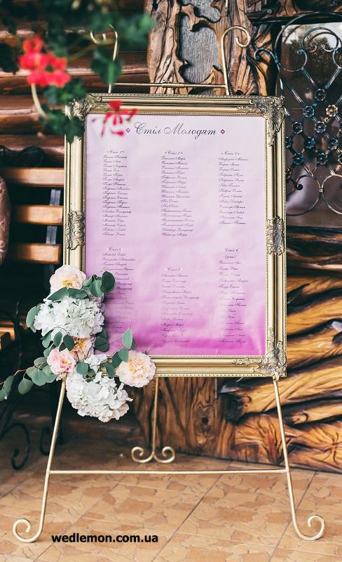 золотий мольберт в золотій рамці рамка розсадки для гостей