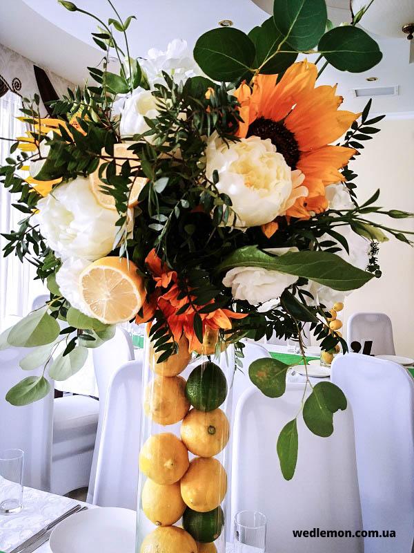 лимонно лаймове весілля