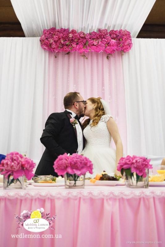 Рожеве весілля