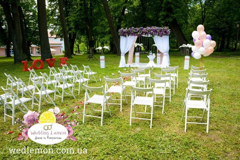 виїхзна церемонія шлюбу