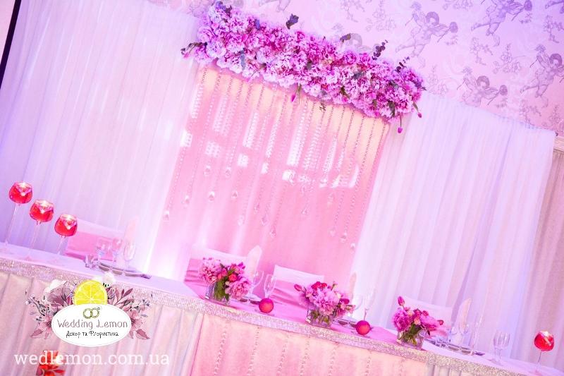 Ніжно рожеве весілля