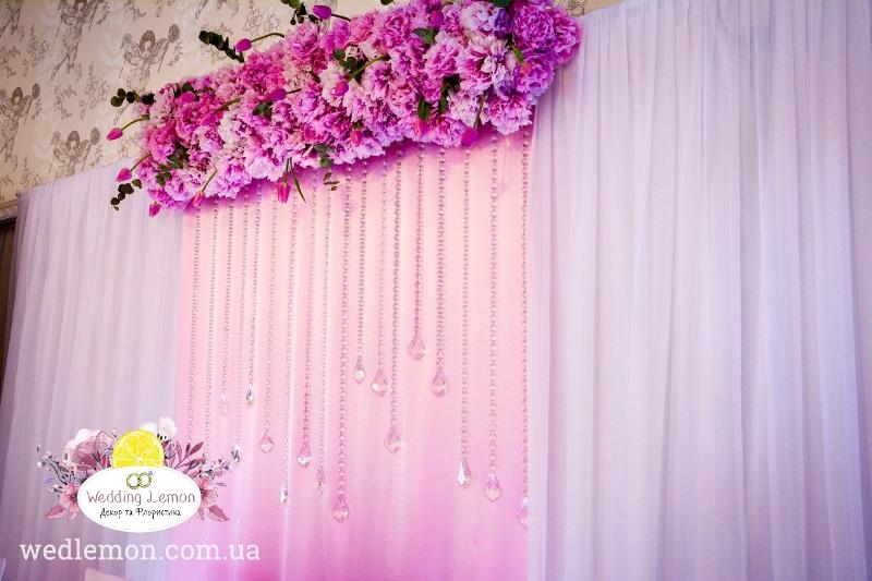 Сантіно оформлення весілля