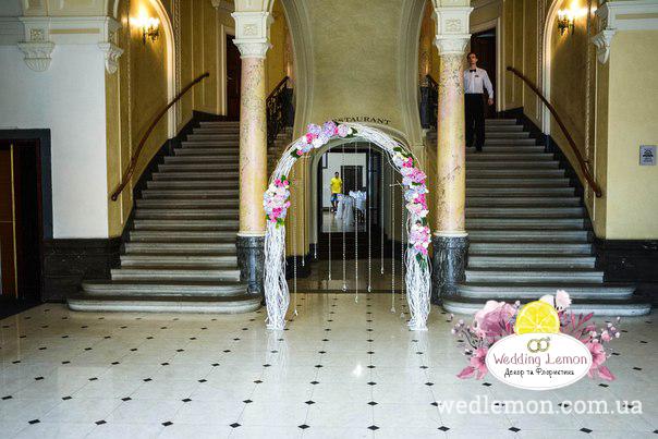 весільна Арка в готелі Жорж