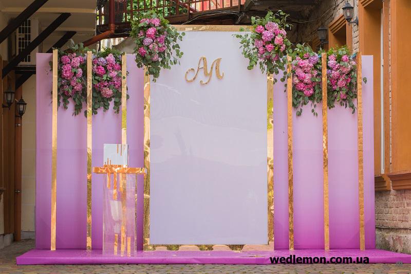 глянцева фотозона на весілля