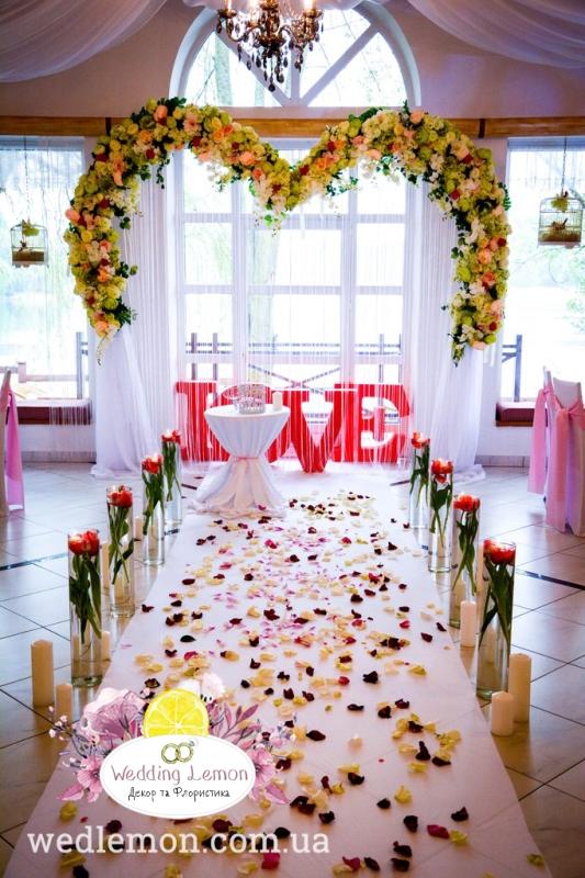 Церемонія шлюбьу