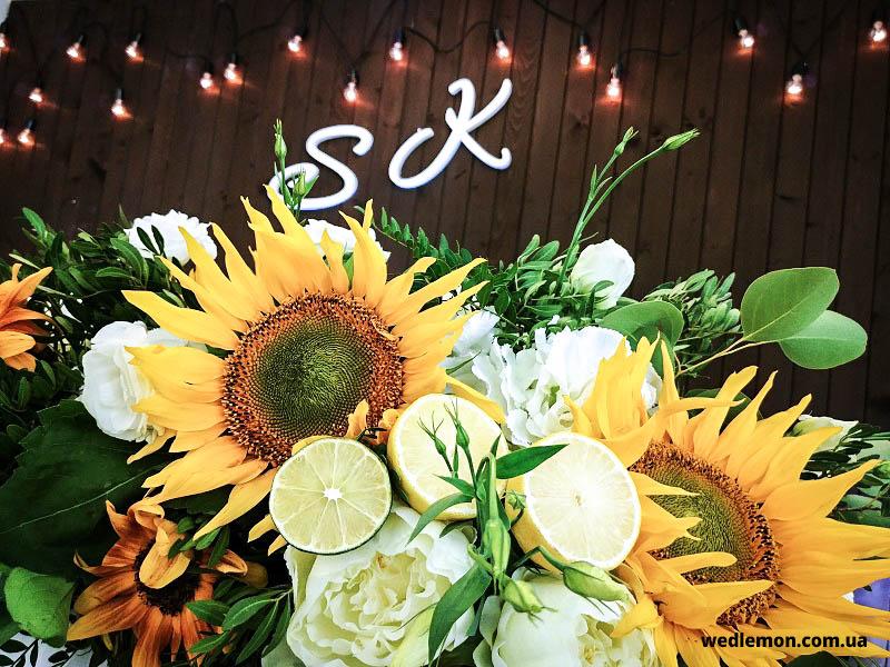 Композиція з соняхами та лимонами на стіл молодят