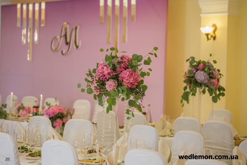 золото на весілля декор