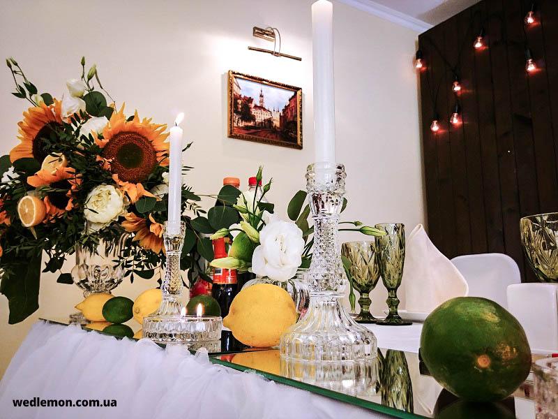 декор з лимонами на весілля