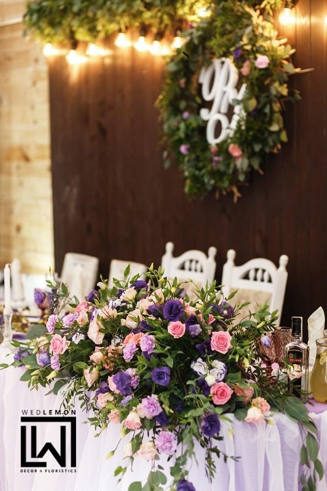 Лавандове весілля декор