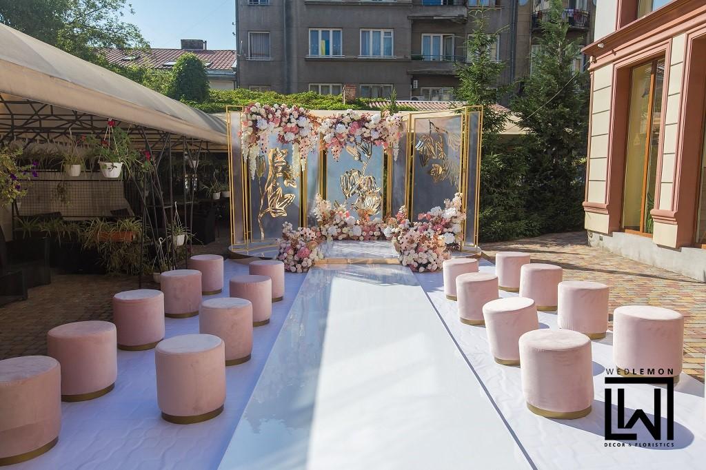 Оформлення виїзної церемонії шлюбу Львів