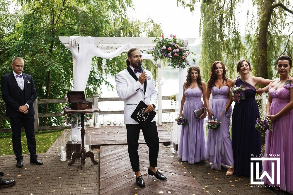Організація весілля у Львові