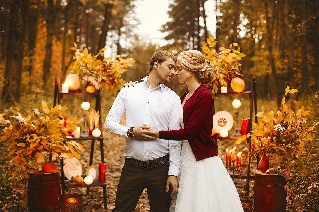 Осіннє весілля золоте