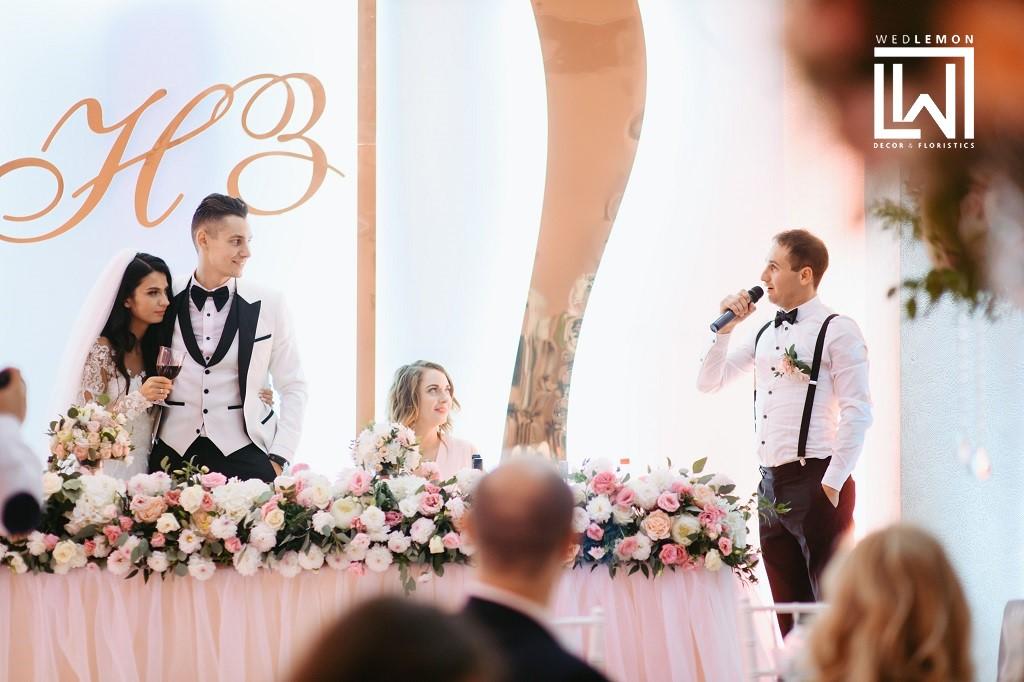Весільне оформлення
